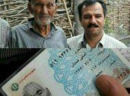 پیرترین مرد جهان در آذربایجان شرقی +سن شناسنامه
