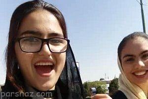 چرا دو دختر اصفهانی قبل از خودکشی خوشحال و خندان بودند