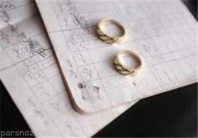 بررسی علل اصلی طلاق های زودهنگام ازدواج