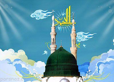 شرح زیارت پیامبر اکرم (ص) در روز 28 ماه صفر