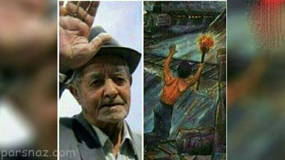 دهقان فداکار مشهور درگذشت