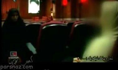 تجاوز جنسی به خانم جوان ایرانی پس از آدم ربایی +فیلم