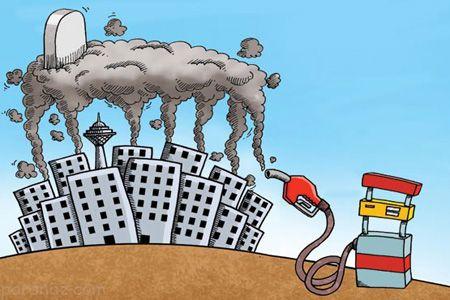 کاریکاتورهای دیدنی و بامعنی درباره آلودگی هوا