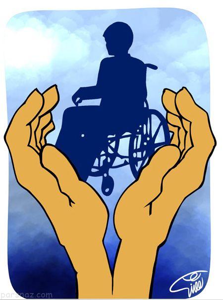 کاریکاتورهای جالب درباره روز جهانی معلولین