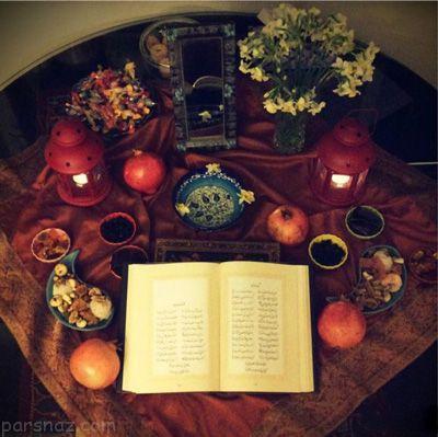 زیباترین متن خواندنی درباره شب یلدای ایرانیان
