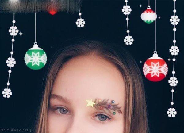 مد شدن مدل ابروی دخترانه به مناسبت کریسمس
