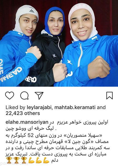 عکس های بازیگران و سوپراستارهای ایرانی (388)