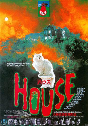 معرفی ترسناک ترین فیلم های دلهره آور ژاپنی