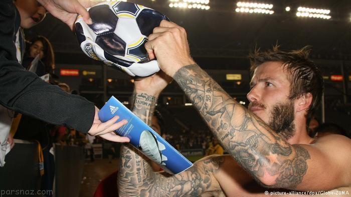 خالکوبی به سبک فوتبالیست های مشهور