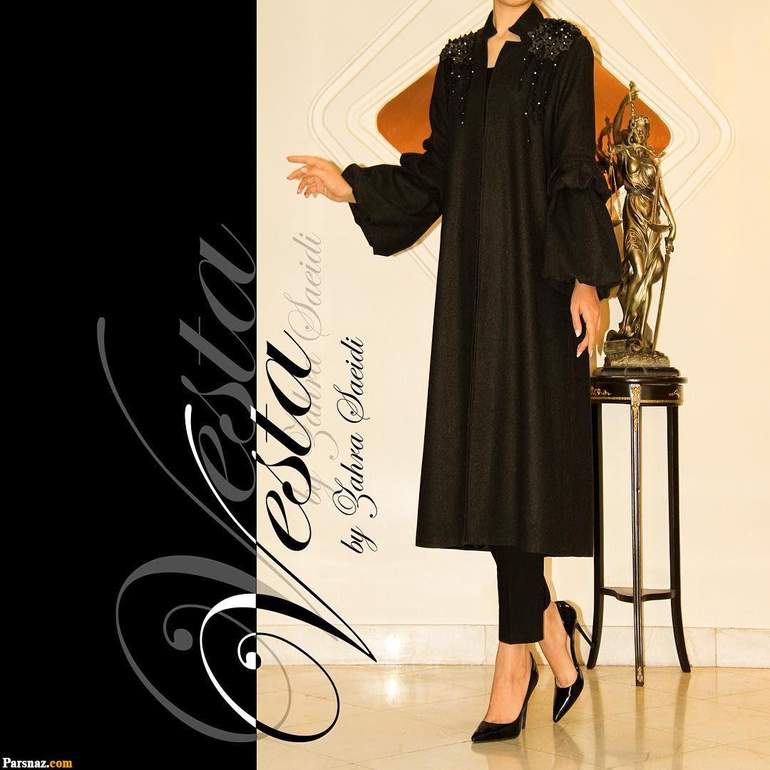 مدل مانتو مجلسی عید 1397 زیباترین مدل های مانتو مجلسی عید نوروز 97