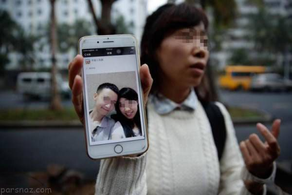 دختر جوان پس از یکسال فهمید نامزدش پسر نیست +عکس