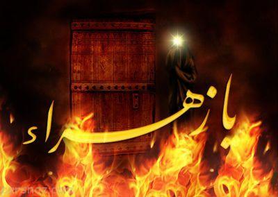 اس ام اس تسلیت دهه فاطمیه و شهادت حضرت زهرا (س) | شهادت و ایام فاطمیه