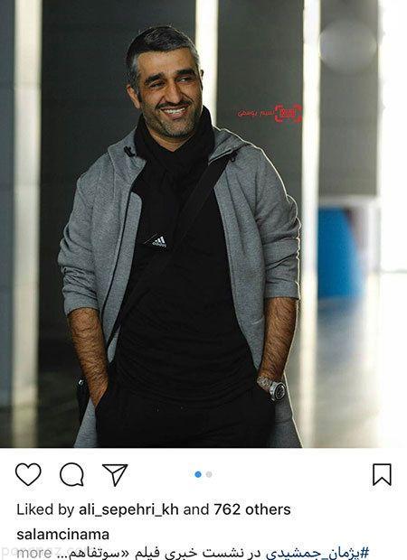 خبرهای داغ از اینستاگرام بازیگران و ستاره های محبوب ایرانی (407)