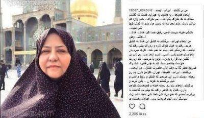 رابعه اسکویی بازیگر پیوسته به جم به ایران بازگشت
