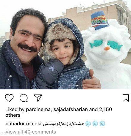 عکسهای بازیگران و اینستاگرام بازیگران و چهره های مشهور ایرانی (406)