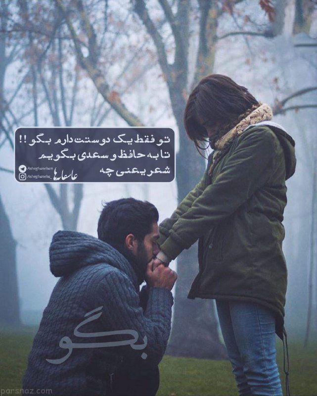 عکس نوشته های عاشقانه خفن 2018 عکس داغ پروفایل عاشقانه 97