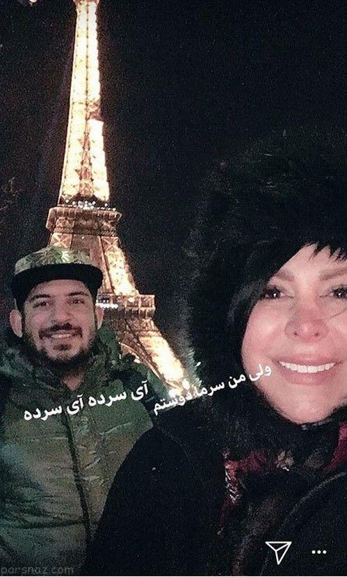جدیدترین عکس های بازیگران ایرانی در کنار فرزندان در بهمن ماه