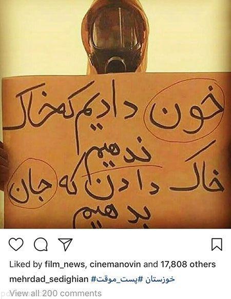 عکس های خفن بازیگران و سلبریتی های ایرانی معروف (402)