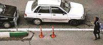 تجاوز جنسی راننده پراید به دختر جوان در بیابان های تهران
