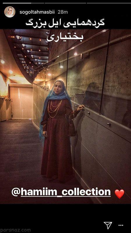 عکس های بازیگران -عکس هنرمندان - عکس ستاره های مشهور ایران (399)