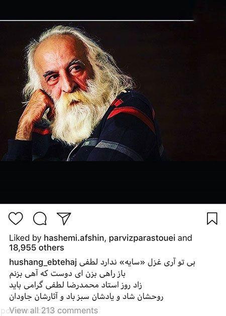 عکس های خفن بازیگران و اخبار هنرمندان (392)