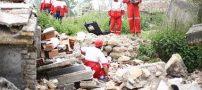 دانستنی های جالب درباره زلزله -(زلزله چیست؟)
