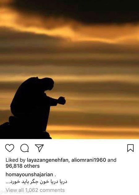 عکس های بازیگران در غم و اندوه کشتی سانچی