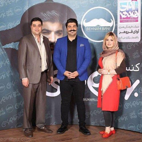 جدیدترین عکس های خانوادگی سلبریتی های ایرانی