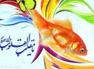 اس ام اس عاشقانه تبریک عید نوروز 1397 |بهترین متن های عاشقانه تبریک عید نوروز و بهار 97