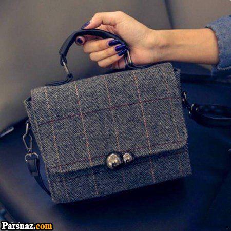 مدل کیف زنانه مجلسی 2020 | 113 نمونه مدل کیف دخترانه و زنانه عید نوروز 99