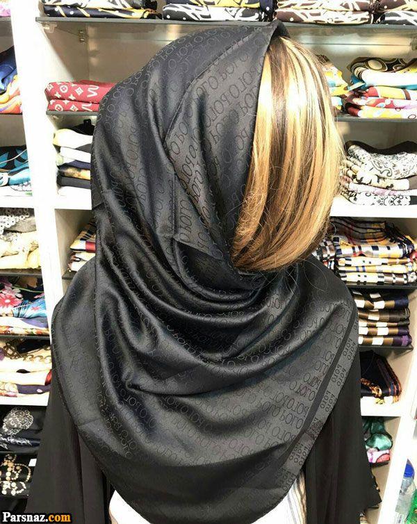 شال و روسری زنانه عید نوروز 97 (56 مدل شال و روسری مجلسی و اسپرت 2018)