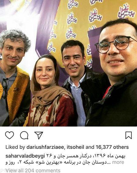 عکس های بازیگران و ستاره های ایرانی زن و مرد در سال 2018 - (415)