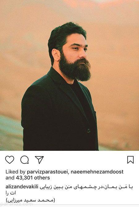عکسهای بازیگران ایرانی در سال 2018 و ستاره های محبوب (416)