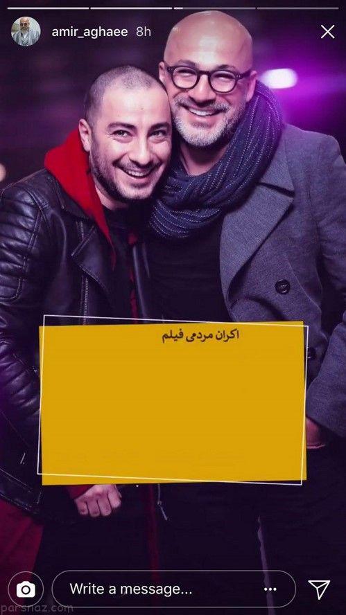 اینستاگرام بهترین و دیدنی ترین استوری های سلبریتی های ایرانی