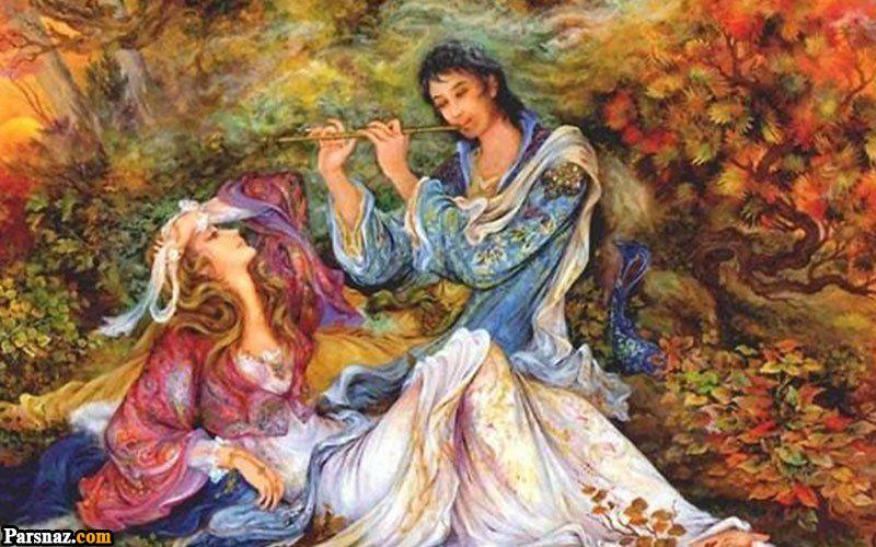 عکس روز سپندارمذگان |کارت پستال برای تبریک روز سپندارمذگان (روز عشق)