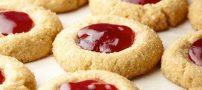 شیرینی زعفرانی با مارمالاد میوه ویژه عید نوروز