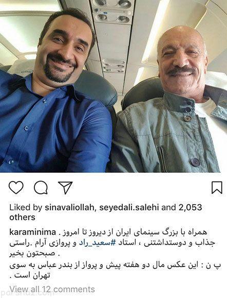 داغ ترین عکس های بازیگران و چهره ها در شبکه های اجتماعی (410)