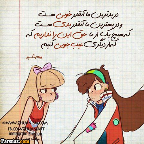 عکس پروفایل فانتزی دخترونه (99 عکس پروفایل دخترونه کارتونی خاص)