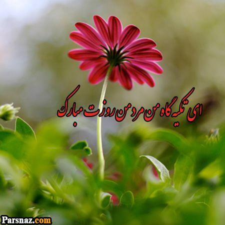 عکس پروفایل پدر شدن – تصاویر پروفایل پدر و پسر |عکس نوشته (51 عکس)