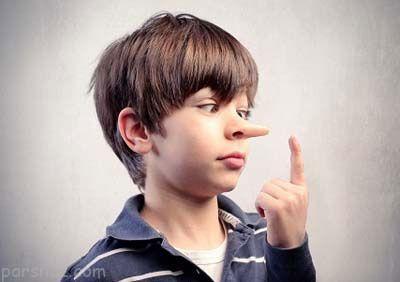 برخورد والدین وقتی کودکان به آن ها دروغ می گویند
