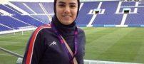 عکس فرشته کریمی | همراه با فرشته کریمی که لقب مسی فوتبال ایران را دارد