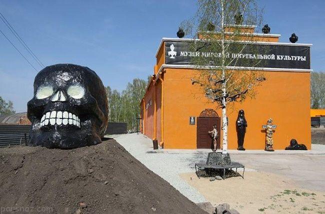 با عجیب ترین موزه های دیدنی جهان آشنا شوید