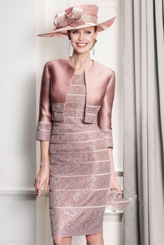 لباس مجلسی زنانه 2019 |بهترین مدل های لباس مجلسی دخترانه عید نوروز و بهار سال 98