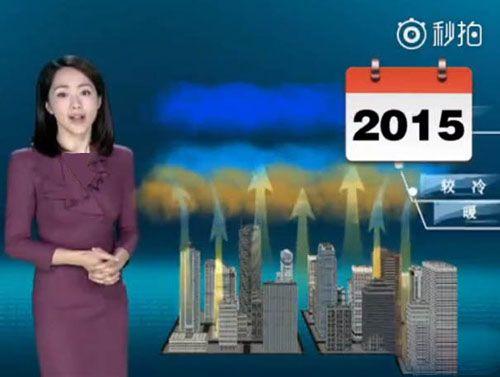 چهره جوان و باورنکردنی مجری زن زیبای چینی |جوان ماندن عجیب این زن 44 ساله