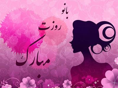 روز مادر و روز زن / ناب ترین جملات روز مادر و روز زن (سری جدید)