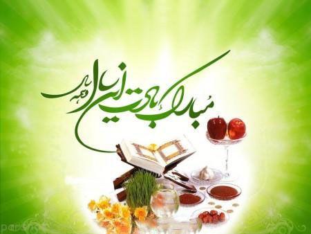 تازه ترین جملات و متن های تبریک عید نوروز 99 | اس ام اس تبریک عید 1399