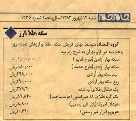 عکس های خفن خنده دار ایرانی و خارجی 2018 | عکس خنده دار 97 سری جدید