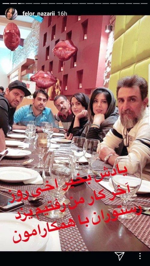 عید نوروز 97 و استوری های بازیگران و چهره ها در اینستاگرام