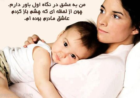 انشا روز مادر | بهترین انشاء برای تبریک روز مادر و روز زن +عکس
