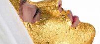 استفاده از ماسک طلا مزیت های آن برای صورت